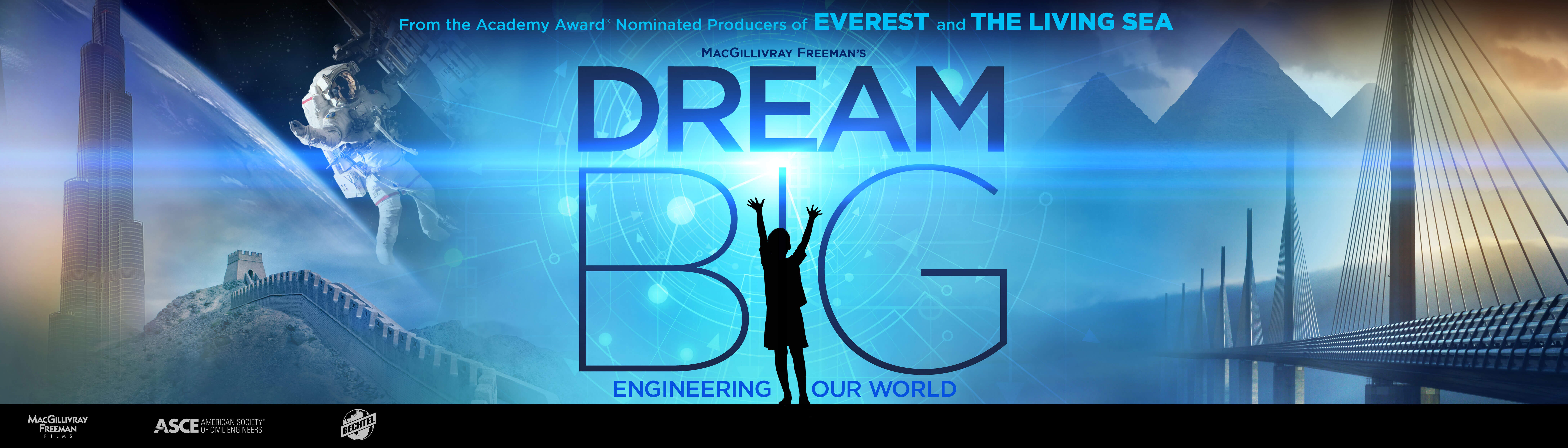 dream big promotional banner